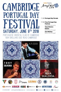 Cambridge Portugal Week Poster