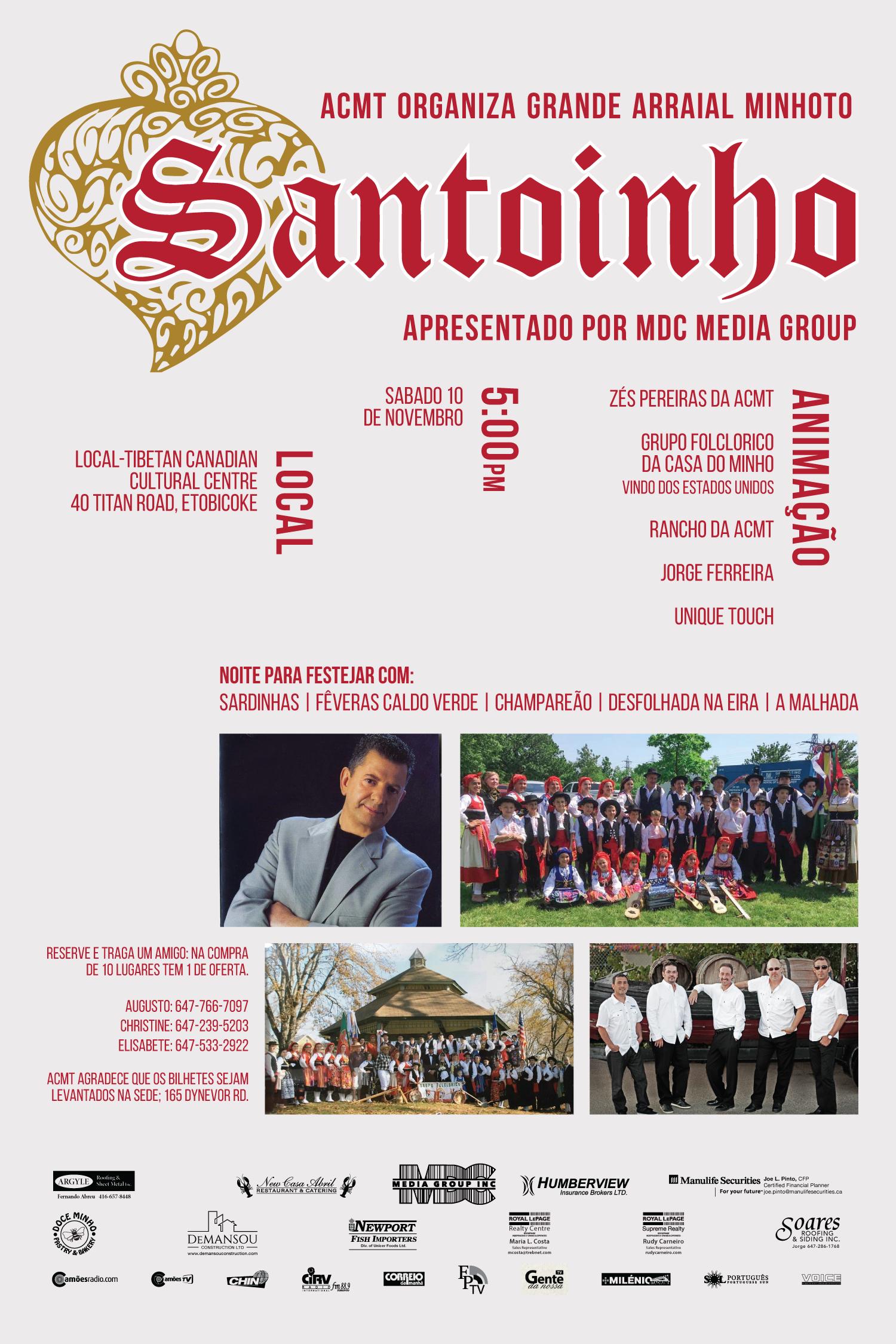 Santoinho Poster